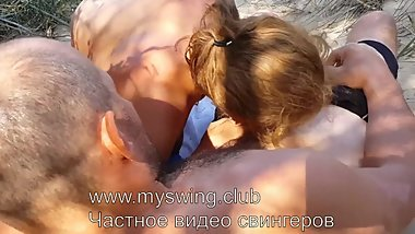 ex on the beach Russian swingers in Anapa